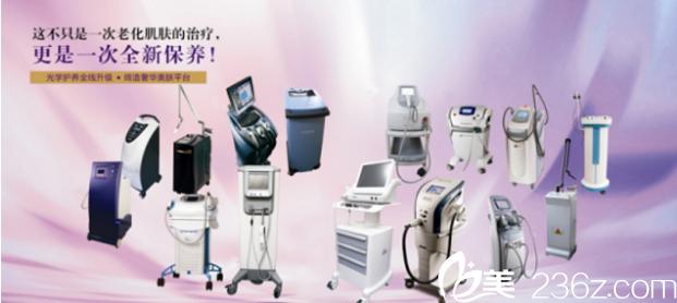 设备齐全的长沙雅美整形医院