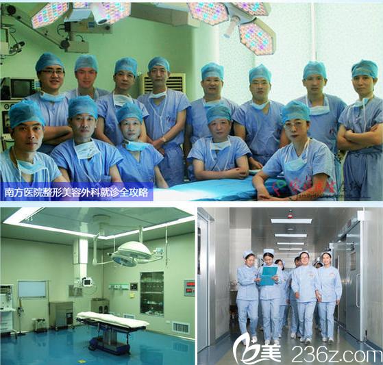 广州南方医院整形美容外科医生团队