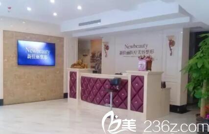 大连新佳丽医疗美容整形医院前厅