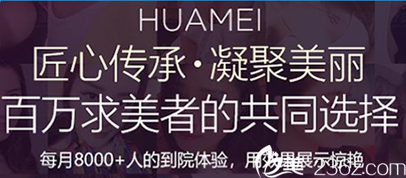 上海华美9月喜迎双节张朋韩式俏鼻低至5800元 内附优惠价格表及整形案例