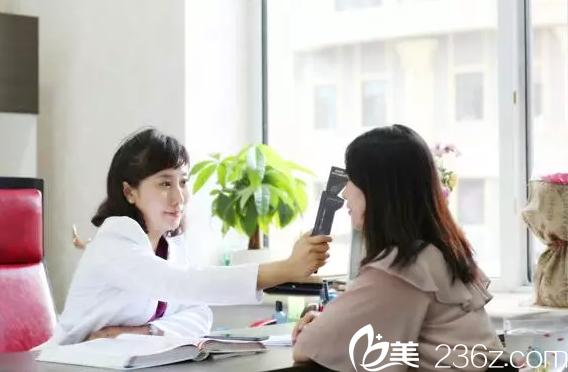 哈尔滨臻美医疗美容医院-王丹丹院长面诊