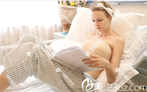 在广州曙光做完隆胸术后天
