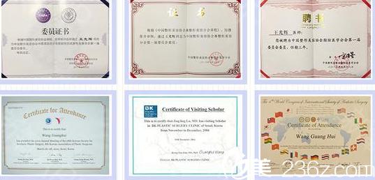 北京玲珑梵宫王光辉证书
