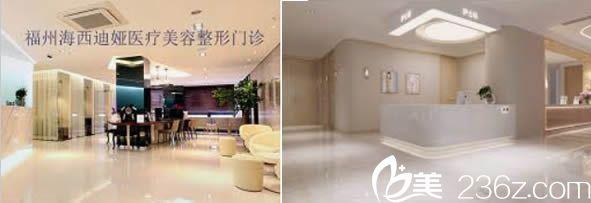 福洲海西迪娅医疗美容医院是一家正规整形机构