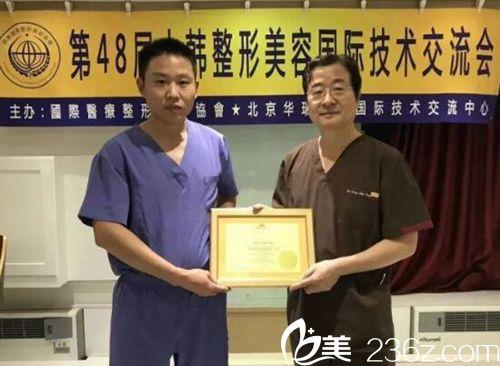 整形医生魏广运参加中韩整形交流会