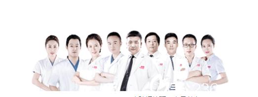 哈尔滨雅美整形美容医院医生团队