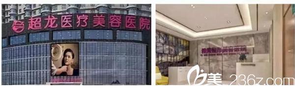 哈尔滨超龙与哈尔滨雅美的环境照片