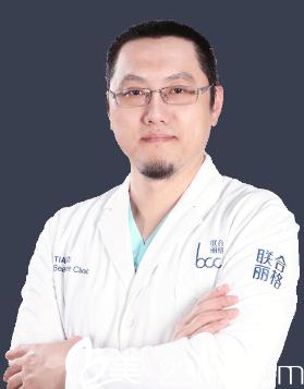 天津联合丽格第三医疗美容医院整形医生穆宏喆