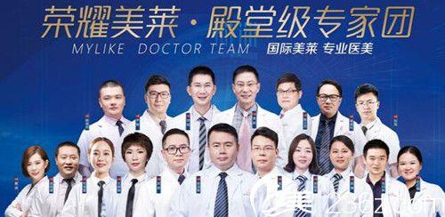 衡阳美莱整形医生团