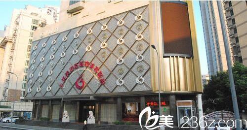 上海美联臣十六周年网红盛典红动魔都 . 耀美联臣优惠大促销,纳米翘睫术880元起