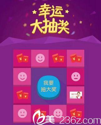 郑州张朝蕾整形双12实力宠粉 低至199元润百颜只要480元!