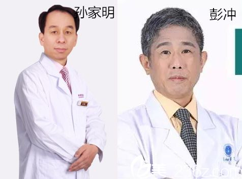 武汉协和眼部医生孙家明及鼻部医生彭冲
