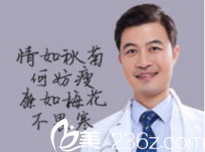 青岛博士整形医院高锷