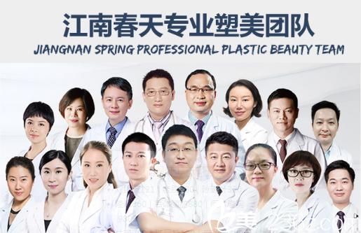 深圳江南春天整形医院医生团队
