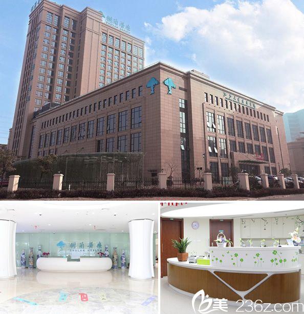 杭州树兰医院整形美容科环境图