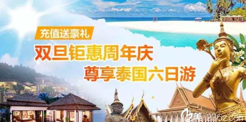 """庆""""双旦""""芜湖东方美莱坞整形价格优惠详情一览 经典项目0元体验"""