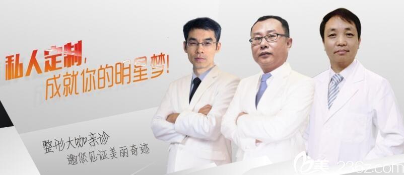 南京逆时空主要坐诊医生