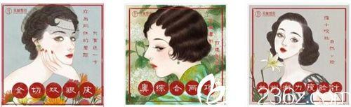 郑州菲林12月新年优惠