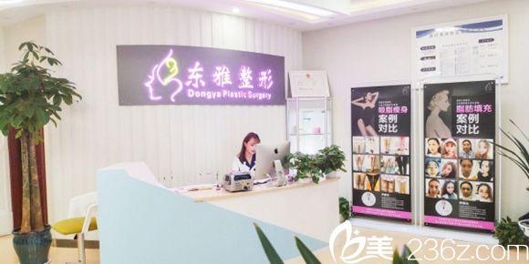 郑州东雅2019年初优惠价格放出 590让你单眼皮脱单、99元做脱毛