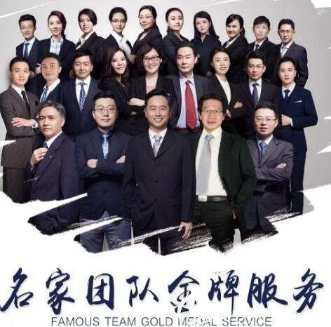 拥有专业医生坐诊团队的南京医科大学友谊整形外科