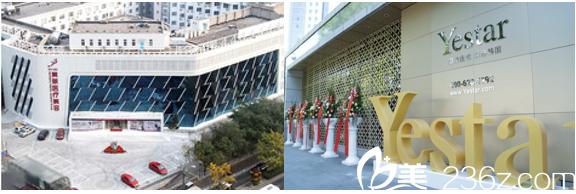 北京艺星和美莱医院大楼