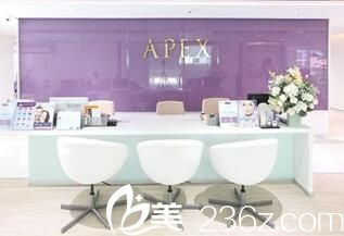 泰国Apex Profound Beauty医疗整形中心