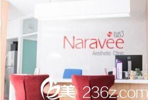泰国Narawee Clinic美容外科医院