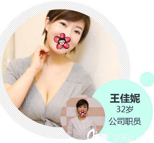 湖州尚丽胡承林假体隆胸案例