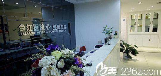 福州台江整形医院新年与你约定变美,2019优惠价格表韩式双眼皮只要980元