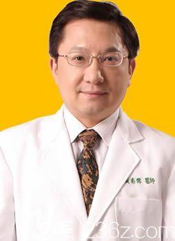 长春伶秀天成医疗美容医院微整医生黄南儒医生图