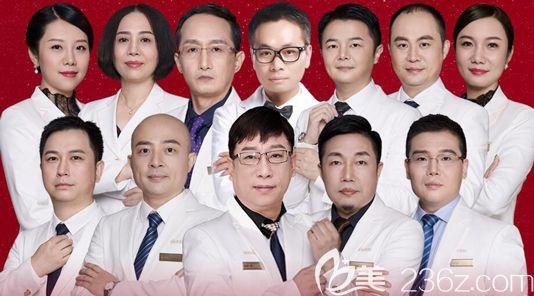 武汉艺星医疗美容医院医生团队