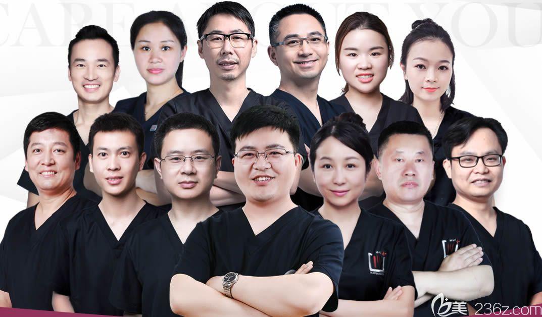 福州维乐口腔门诊医生团队