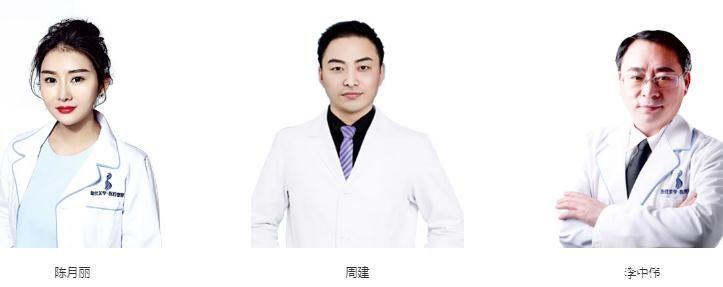 登封现代美学医疗整形医院常驻医生团队