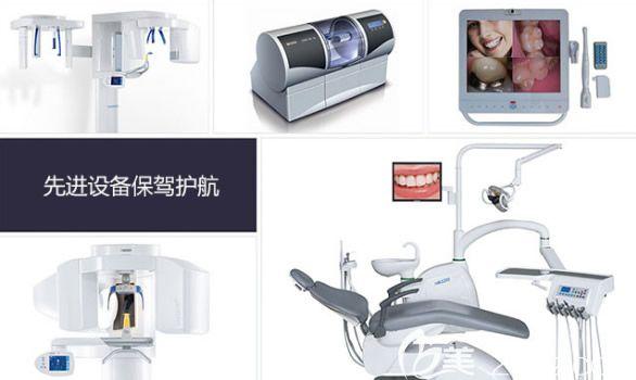 广州雅度三大设备服务优势