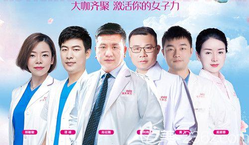 湘潭雅美整形医疗团队