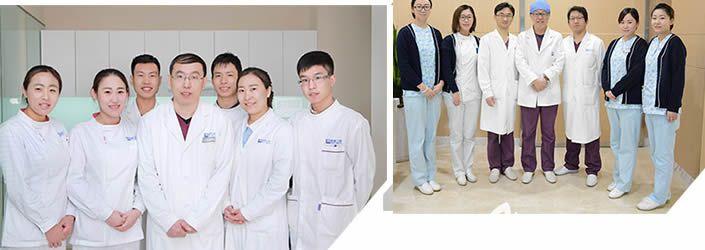 天津美奥口腔门诊部医生团队