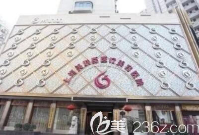 上海美联臣2019春季变美大优惠,双眼皮特惠980元,白瓷娃娃低至380元活动海报五
