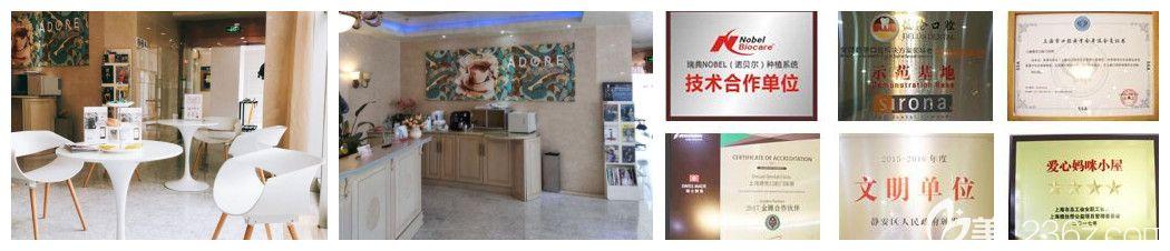 上海雅圣口腔门诊环境