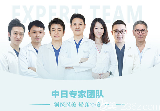 北京领医医美医生团