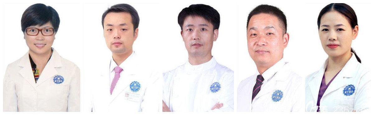郑州拜博口腔部分医生图
