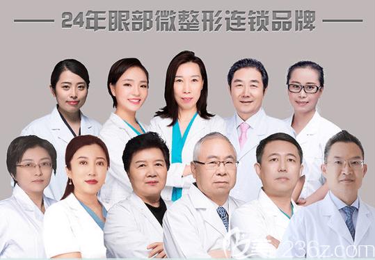 北京紫洁医美医生队伍