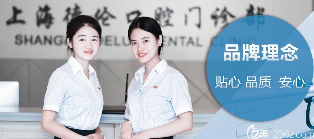 上海雅圣口腔收费价目表公布,内含矫正/种植等真人案例