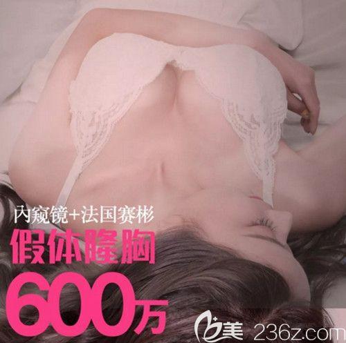 韩国CDU清潭优4月招募模特开始啦 内窥镜+进口赛彬假体隆胸36000元