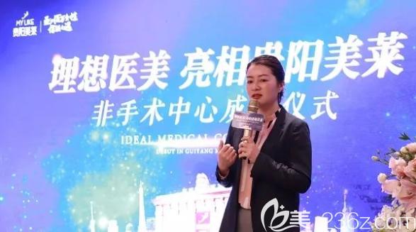 美莱艾尔建公司厂商代表张燕发言