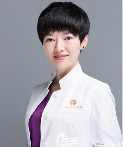 北京艺美范宪红医生