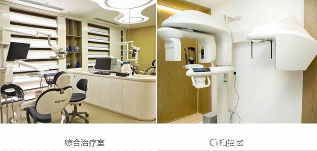 北京维乐口腔医疗设备及治疗室环境