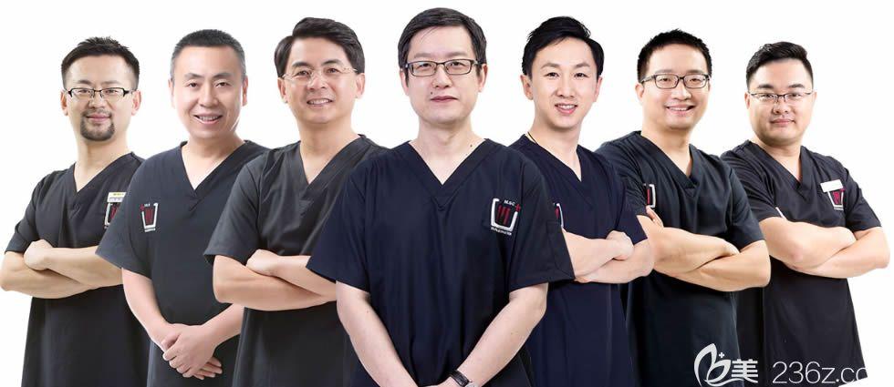 北京维乐口腔医疗团队
