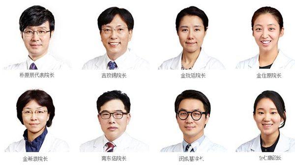 韩国原辰整形医院代表院长