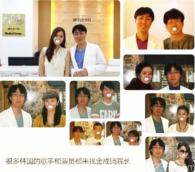 韩国整形医生金成镐整过的明星部分