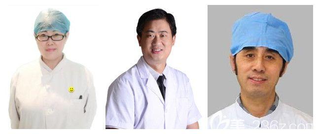 北京爵冠口腔经验丰富的医生团队
